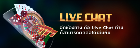 goldenslot live chat